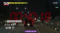 李光洙被众人抛弃 单独行动 160424 Running Man