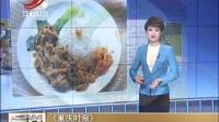 《重庆时报》 鱼香肉丝没鱼味 小伙拒买单 晨光新视界 161106—在线播放—优酷网,视频高清在线观看