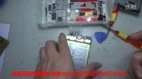 华为p9手机拆机换屏视频教程