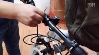 凤凰折叠山地车组装视频
