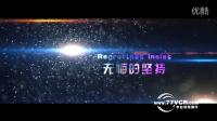 55456A年会开场-震撼片头(77VCR.COM专业视频制作)
