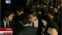 韩国总统好友干政风波 朴槿惠两名前幕僚被正式批捕