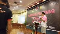 RTS-脉腾洲际车队 全新骑行服发布会 领队林文进发表想法-2