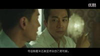 《中毒人间》哥哥弟弟互换 韩剧叔嫂恋情曝光浪漫唯美吻戏片花预告片