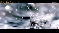 画江湖之灵主单雨童视频曲:忆往生1同人姐妹同住的电视剧图片