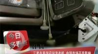 召回:三星在美国召回洗衣机 中国市场不受影响