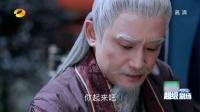 青云志 53