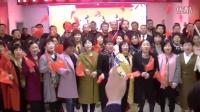 阜宁县益林中学81届高二(3)班35年再聚首入场式
