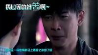 唐嫣罗晋又双叒叕传相恋 绯闻几时能终结 161108