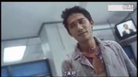 梁朝伟魔性GIF图出处:你亲我就亲嘛,干嘛抓我胸呀-(片名:超时空要爱).