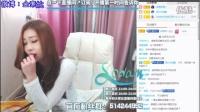 11月7日韩国美女金素妉生吃活章鱼直播秀