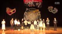 阿里巴巴商学院2016年第八届十佳歌手复赛——选手清唱