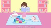 卡萌纸尿裤动画宣传片:全国代理加盟  直属总代微信aaaaakuku