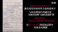 海润摩尔总代:751442155爱豆豆洗涤系列解析(完整版)