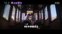 爱乐之城(La La Land)台湾预告片 - MovieCafe