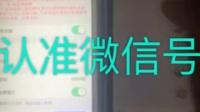 iOS微信红包控制尾数软件躲避最小