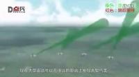 中国歼20亮相几天后美军突然公布了六代机