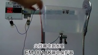 漏电开关 益民配电箱漏电保护测试,配电箱EM-001AK自带电压、漏电、电流保护
