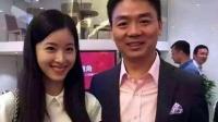 京东和奶茶妹妹哪个重要, 刘强东回答全场大笑?