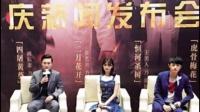 《老九门》推出番外电影 陈皮阿四翻身当主角