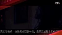 张翰《十宗罪》雨夜幽灵结局什么意思三锤母亲为何杀丽华