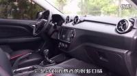 新车评网试驾东南DX3视频_高清td0 汽车资讯 汽车试驾