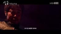 2016郑糠云主演《失踪:消失的妻子》预告片 失踪:消失的妻子