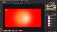 PS教程PS海报设计教程PS可口可乐海报设计PS平面设计教程