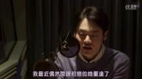 日版深夜食堂第四季EP01