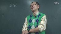 【36】4.1 线性方程组的初等变换--线性代数--宋浩老师