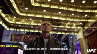 UFC205伍德利vs.汤普森宣传片