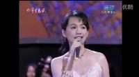 陳奕迅蔡幸娟&鄭進一葉啟田(原唱) - 愛拼才會贏 (好聽!)