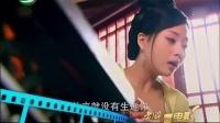 老梁看电影 20120117 狄仁杰之通天帝国_标清