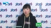 大王小王 2016 母女间解不开的结 161109 女儿当众泪诉母亲偏心