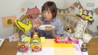 【木下大胃王】纽西兰观众菇凉们投食蜂蜜曲奇巧克力各种零食 @柚子木字幕组