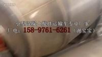 4立方商混车底盘-混凝土搅拌车价格表-2方福田水泥搅拌车图片