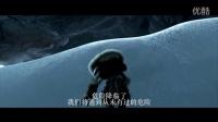 011驯龙高手幕