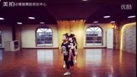 雅媛舞蹈 男生街舞  ikon