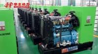 150kw千瓦潍柴发电机多少钱一台?