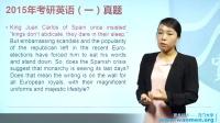 【万门大学】考研英语阅读理解3.1 通读全文,抓住中心