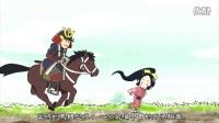[Nobunaga no Shinobi][06]