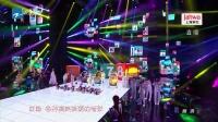 歌曲《最近比较烦》陆毅 李小鹏 品冠 19