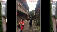 重走长征路——贵州遵义赤水游
