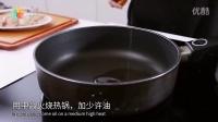 美食视频 - 虾沙拉牛角包