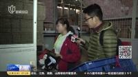 """京东仓储:迎战双11  排风扇""""劲吹""""发票打印机 上海早晨 161111"""