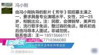 """第20161111期:科比贝克汉姆燃爆""""天猫双11狂欢夜""""  维密超模中国首秀"""