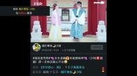 《步步惊心:丽》国语配音秀,爆笑舔屏盛世美颜!