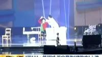 """""""双11"""":笑倾城 苏宁易购""""嗨购夜""""上演 161111 早安江苏"""