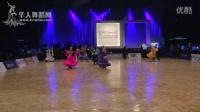 2016年回向国际标准舞上海公开赛亚洲职业组M半决赛狐步