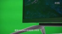 《厮杀市场的旗舰 半价剁手款 微鲸65寸新品测试》-36bd新互联头条网